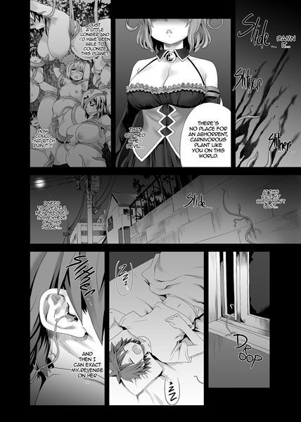 Victim Girls Ch.8 - Venus Trap sample page