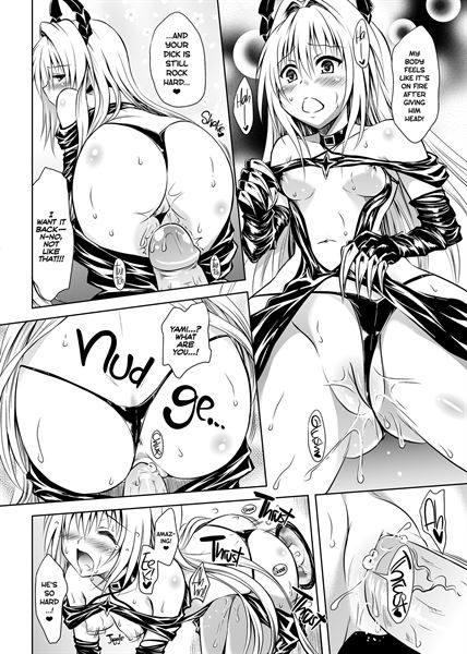 Having Sex is Fun sample page