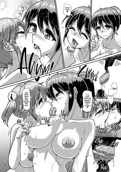 Joint Futanari Practice 4 sample page