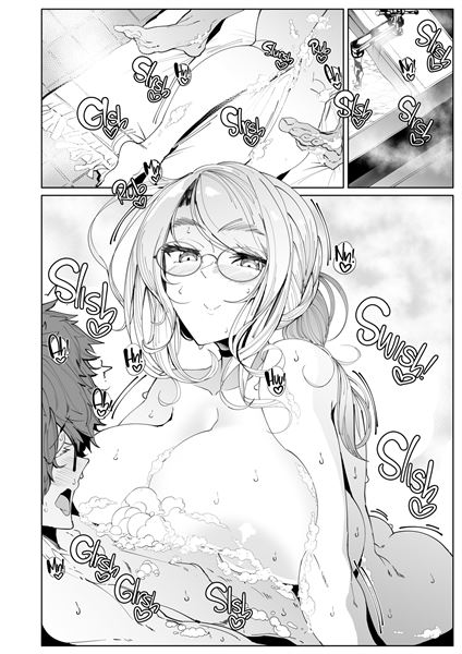 Gentleman's Maid Sophie 5 sample page