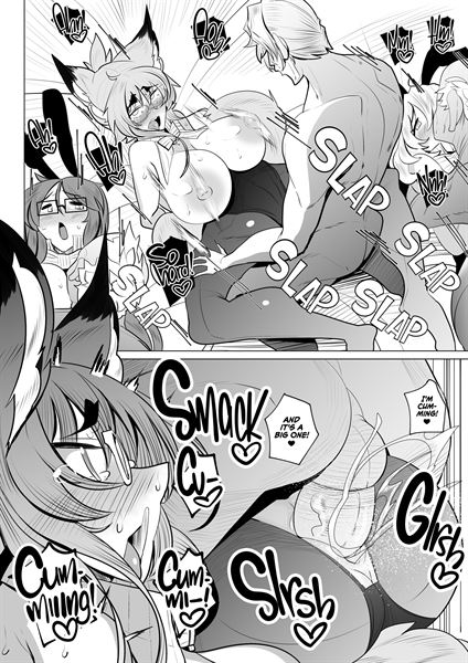 Naughty Foxy vol.12 sample page