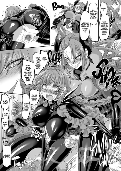 The Strongest Heroes Are the Weakest Villains Within the Mirror World sample page