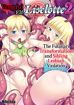 Vengeful Elf Liselotte Ch.2 - The Futanari Transformation and Sibling Lesbian Violation cover