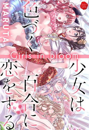 Girls in Bloom - Blossoming Days #3 cover