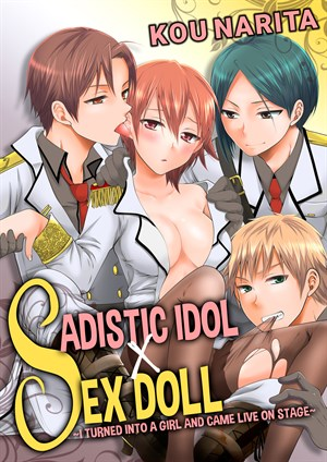 Sadistic Idol x Sex Doll - Chapter 2 cover