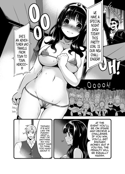 Benmusu -Toilet Girls' Adventuring Records- Ch.7 - Asham Arc sample page