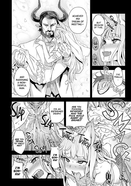Victim Girls Ch.21 - Livestock: HAPPY END sample page