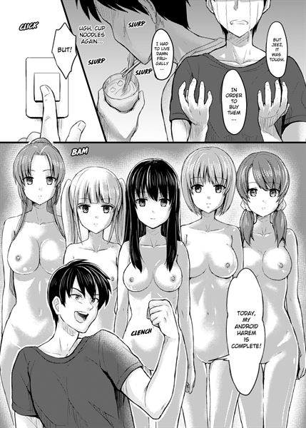 Androids For Sale! My Very Own Harem sample page