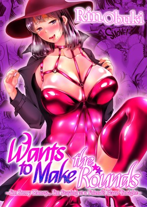 Rin Obuki Wants to Make the Rounds cover